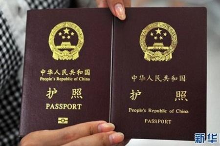 Thủ tục xin visa du học Trung Quốc | Duhoctoancau.com