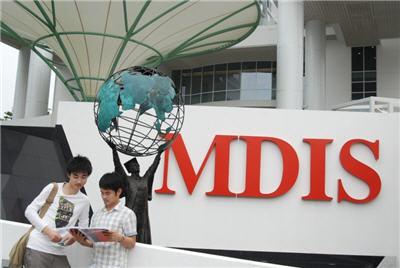 Hội thảo MDIS Singapore