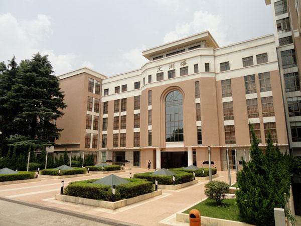 Building-Yunnan-University