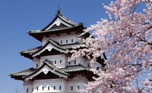 Học bổng Nhật Bản 2015 – Trường Đại học JUMONJI