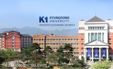 Du học Hàn Quốc – Đại học Kyungdong