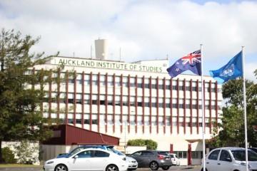 AIS-St-Helens-Campus-2