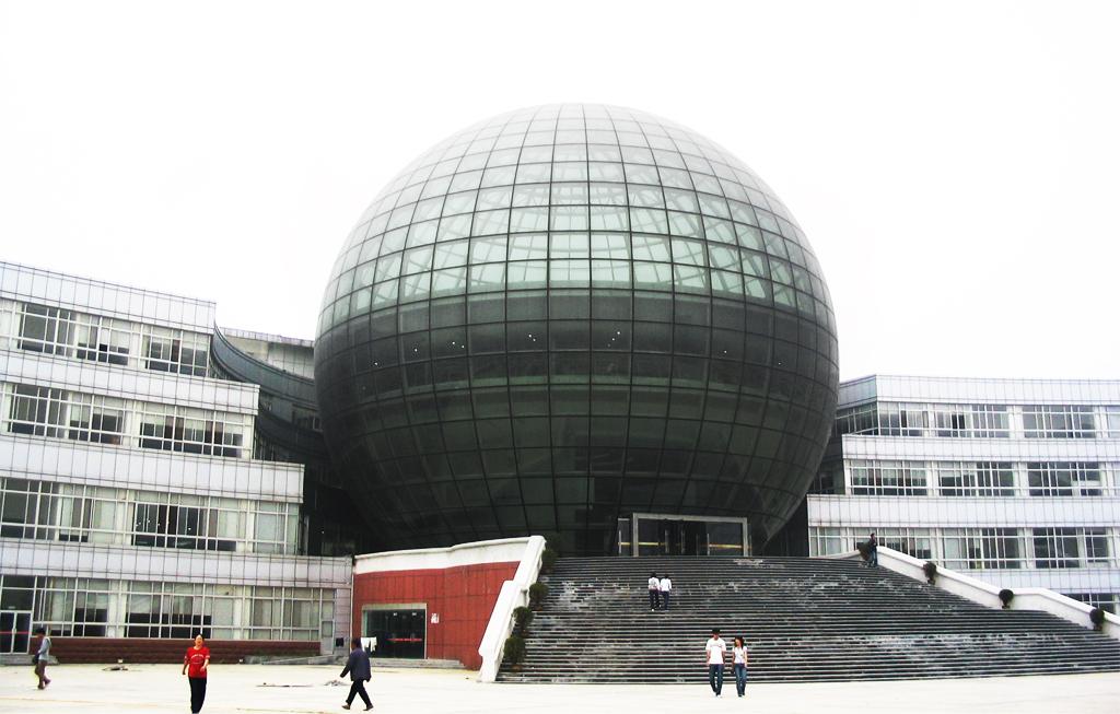 Nanjing-University