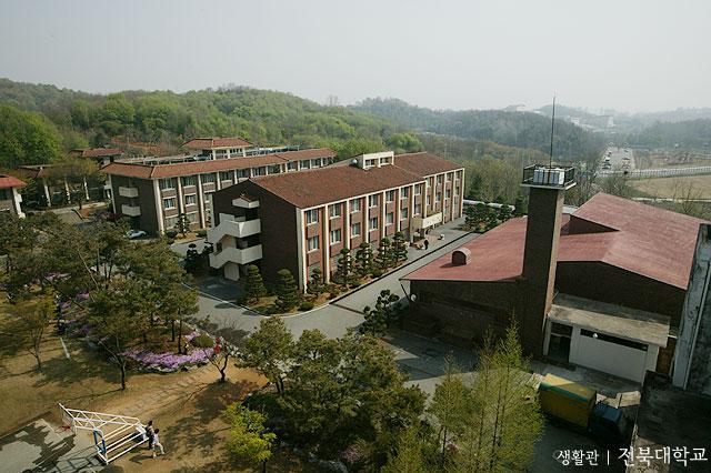 Khu ký túc xá đại học Chonbuk Du học Hàn Quốc