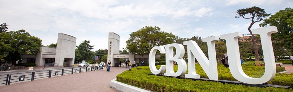 Du học Hàn Quốc trường đại học quốc gia Chonbuk