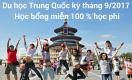 Học bổng du học Trung Quốc miễn 100% học phí kỳ tháng 9/2017