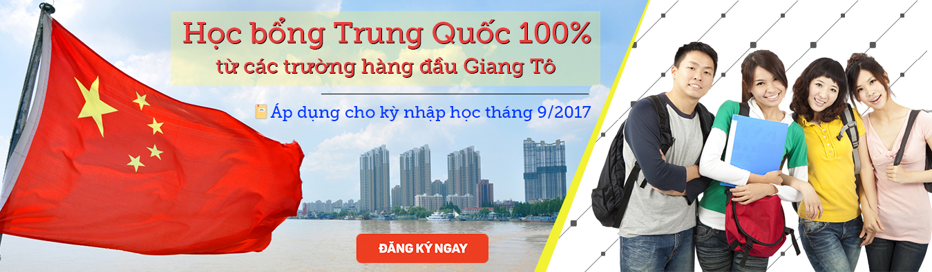 học bổng Giang Tô