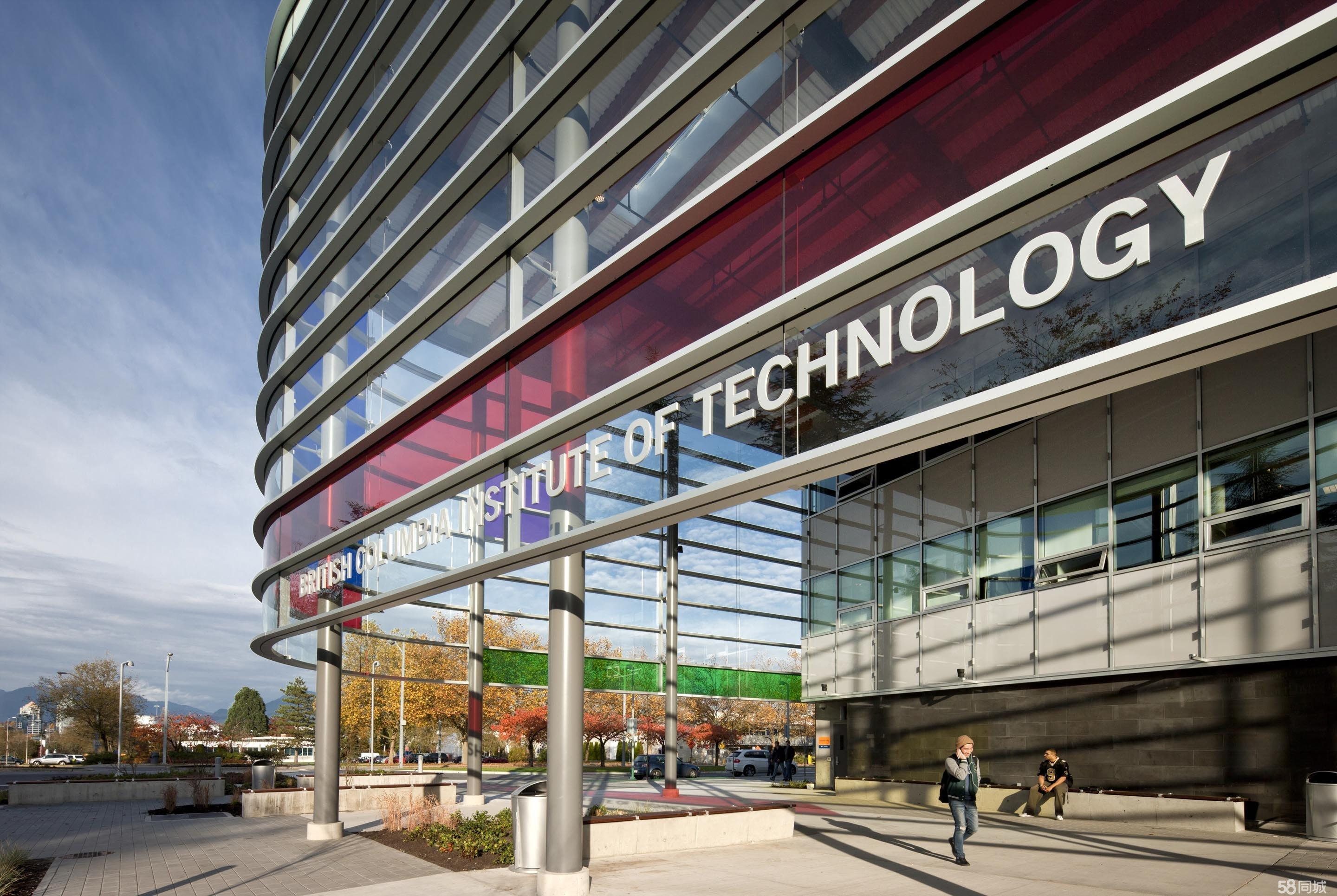 British Columbia Institute of Technology (1)