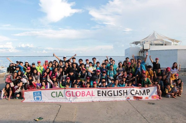 Summer Camp - CIA - Philippines