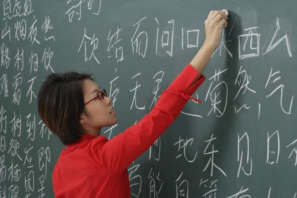 Hầu hết các trường đại học tại tỉnh Giang Tô đều có các chuyên ngành đào tạo rất đa dạng