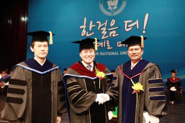 Đội ngũ giáo sư tại Đại học Quốc gia Chonbuk được đánh giá cao trong giới học giả tại Hàn Quốc