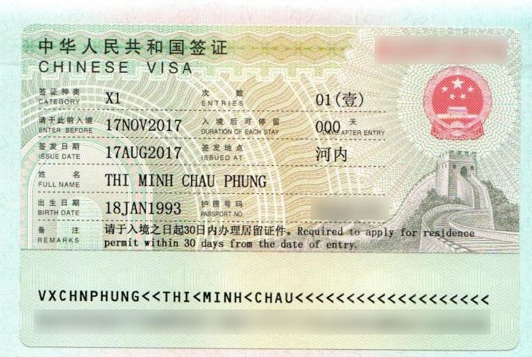 Visa du học Trung Quốc của bạn Minh Châu, người xuất sắc giành được học bổng 100%
