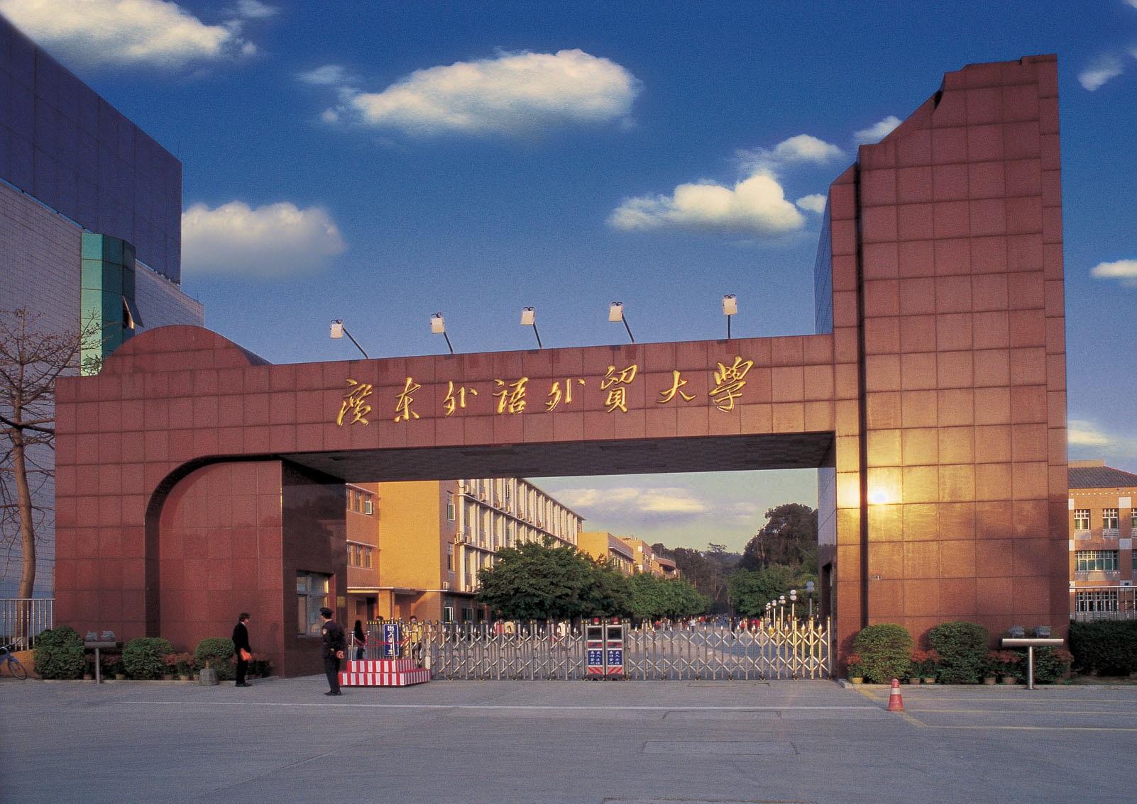 Yêu cầu đầu vào đối với các trường ở Trung Quốc tương đối đơn giản