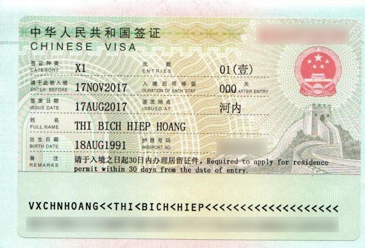 Bích Hiệp đã nhận được visa và nhập học vào tháng 9 vừa qua