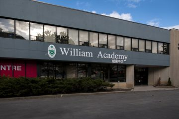 william-academy-1